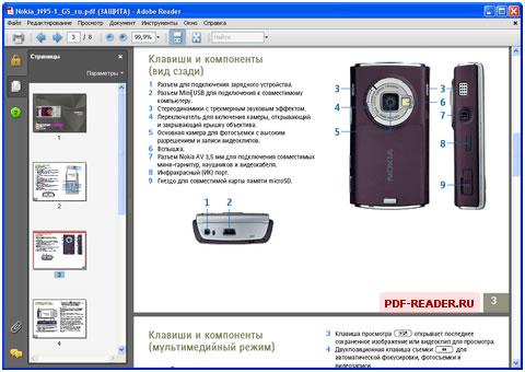 Adobe Acrobat Reader 9.2 Rus.